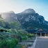Kirstenbosch and Table Mountain